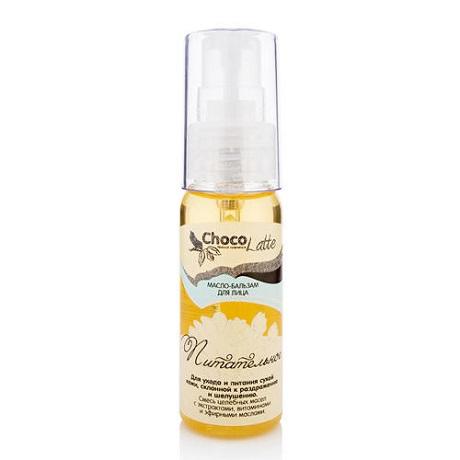 Масло-бальзам для лица ПИТАТЕЛЬНОЕ для сухой и чувствительной кожи