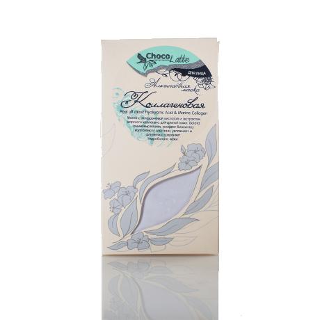 Альгинатная маска для лица КОЛЛАГЕНОВАЯ/ TM chocoLatte / 150 мл