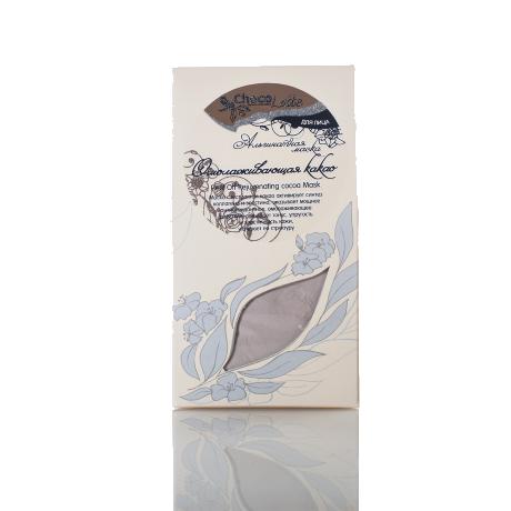 Альгинатная маска для лица ОМОЛАЖИВАЮЩАЯ КАКАО / TM chocolatte