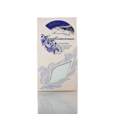 Альгинатная маска для лица СУПЕРУВЛАЖНЯЮЩАЯ / TM chocolatte /
