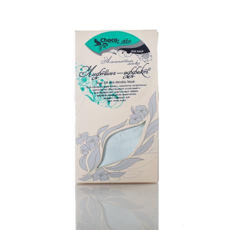 Альгинатная маска для лица ОТ МОРЩИН ЛИФТИНГ-ЭФФЕКТ с комплексом натуральных аминокислот