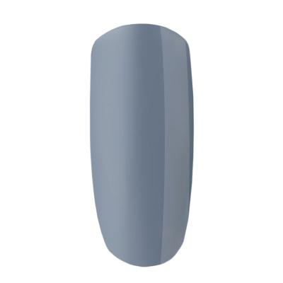 Platinum 60 seconds aroma быстросохнущий лак для ногтей Platinum